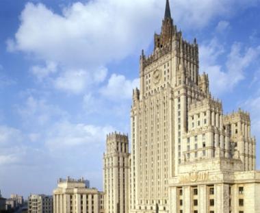 الخارجية الروسية: موسكو تدعم وحدة أراضي اليمن وترحب بمبادرة ملك المغرب بإجراء إصلاحات