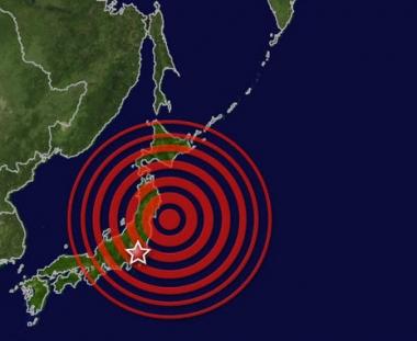 روسيا تلغي الانذار بشأن احتمال وقوع التسونامي في الشرق الاقصى