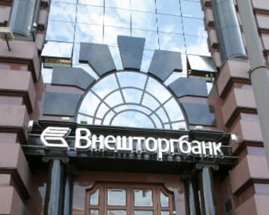 وزارة التنمية الاقتصادية الروسية: لن تجري خصخصة الحزمة الثانية من اسهم