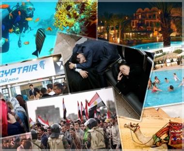 السياحة ما بعد الثورة