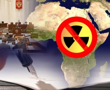 روسيا تلتزم بعدم استخدام السلاح النووي في افريقيا