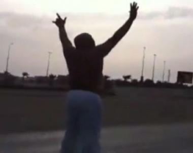 إطلاق الرصاص الحي على متظاهر في البحرين