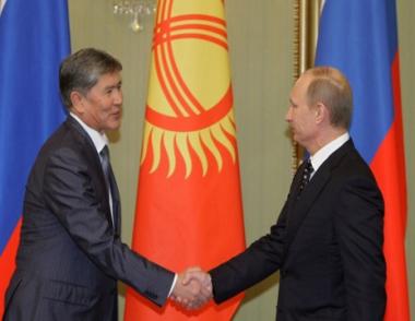 قرغيزيا تتراجع عن طلبها بزيادة بدل استئجار القاعدة الروسية على أراضيها