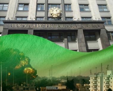 رئيس مجلس الدوما : هجمات قوات التحالف على ليبيا لا تتناسب والاوضاع