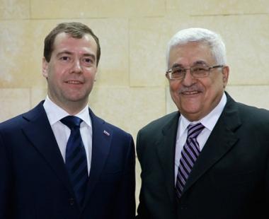 مدفيديف يبحث مع عباس سبل إحياء المفاوضات الفلسطينية- الاسرائيلية