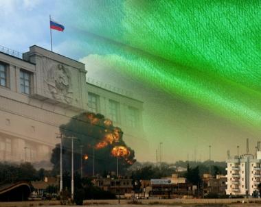 مجلس الدوما الروسي يطالب بالوقف الفوري والشامل لاطلاق النار في ليبيا