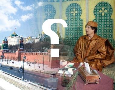 الكرملين لا يصدق ان نظام القذافي مستعد لمفاوضات