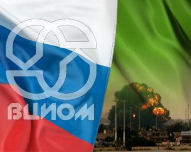 مركز دراسات الرأي العام الروسي: الروس لا يؤيدون التدخل الاجنبي في ليبيا