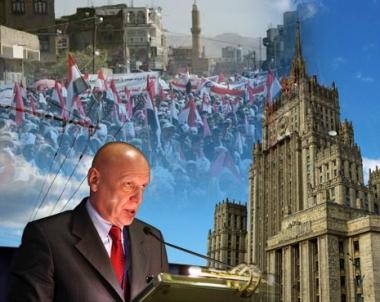 الخارجية الروسية: روسيا تأمل بان يحل اليمن مشاكله بالوسائل السلمية