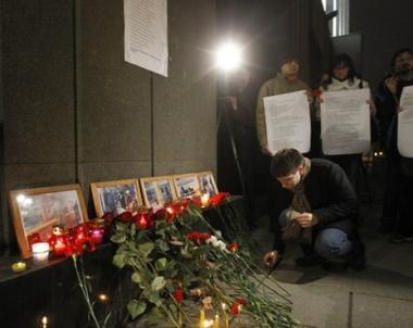 لجنة التحقيق الروسية: اثبات هويات جميع مدبري الهجوم الارهابي على مترو الانفاق بموسكو عام 2010