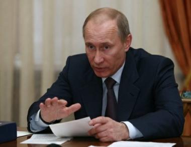 بوتين يتوقع زيادة حجم صندوق الاحتياط الروسي حتى 48 مليار دولار في عام 2011