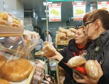 المصرف المركزي الروسي يخفض التضخم إلى 3-5% العام المقبل