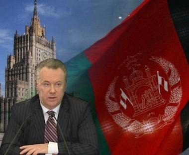 الخارجية الروسية: روسيا ستساعد افغانستان عند انتقال السلطة من القوات الدولية
