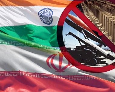 الهند تحظر تصدير مواد ومعدات يمكن استخدامها في البرامج النووية الى ايران