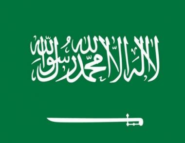 السعودية تستنكر تصريحات ايرانية تحذر المملكة من اللعب بالنار في منطقة الخليج