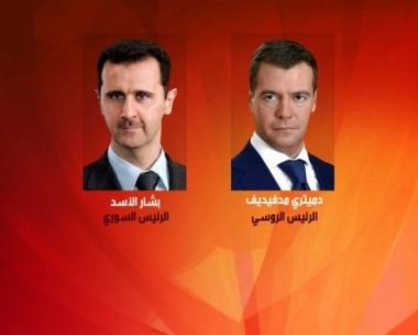 مدفيديف يعرب عن دعمه لنية دمشق إجراء إصلاحات داخلية