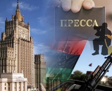 لافروف: موسكو قد تطلب المساعدة في اخلاء سبيل الصحفيين الروس المخطوفين في ليبيا