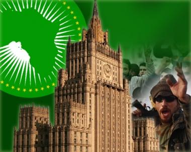 روسيا تدعو الى تأمين وصول بعثة الاتحاد الافريقي الى طرفي النزاع الليبي دون عقبات