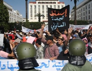 مظاهرة للمعارضة في الرباط تطالب بحل البرلمان