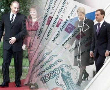 دخل دميتري مدفيديف في عام 2010 شكل حوالي 120 الف دولار