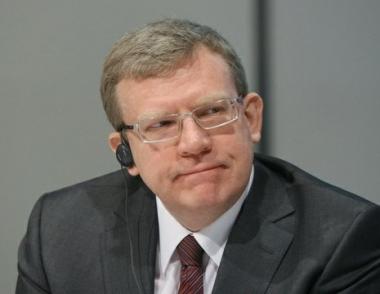 وزير المالية الروسي: نحن قلقون إزاء إمكانية التأثير السلبي للسياسة المالية الأمريكية على وضع الاقتصاد العالمي