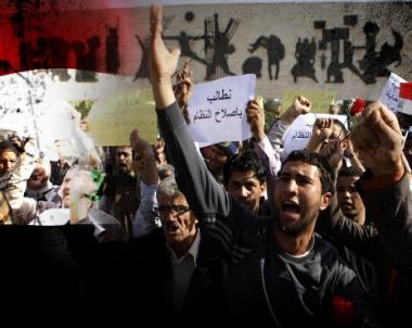 اصابة 35 شخصا في اشتباكات بين الشرطة والمحتجين بشمال العراق