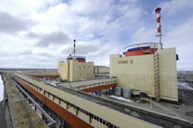 مدفيديف: روسيا ستطور صناعتها الكهروذرية مع الحفاظ على أعلى معايير أمنية