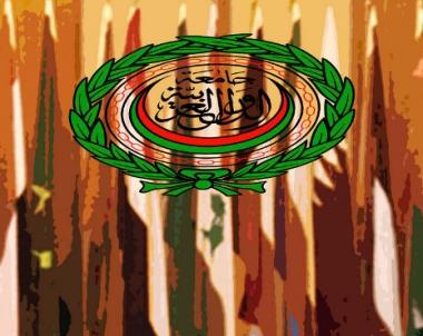 جامعة الدول العربية تدين العنف ضد المحتجين في البلدان العربية