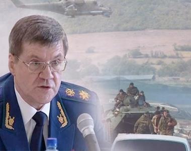 المدعي العام الروسي: منطقة شمال القوقاز تبقى المصدر الرئيسي للاخطار الارهابية في روسيا