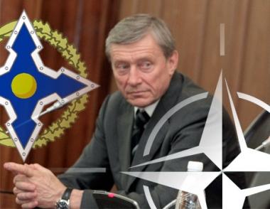 بورديوجا: روسيا تؤثرعلى مواقف الناتو في عدد من القضايا الاستراتيجية