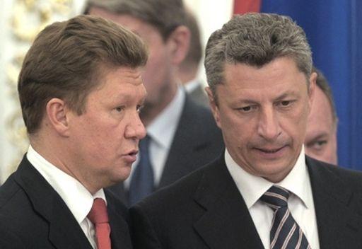 اوكرانيا تأمل في نجاح المفاوضات بخصوص اسعار الغاز المستورد من روسيا