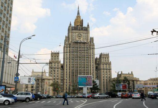 الخارجية الروسية: السلطة الروسية احيطت علما بمقتل بن لادن