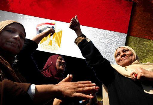مصر تعلن انشاء مجلس وطني يضم ممثلين عن كافة القوى السياسية