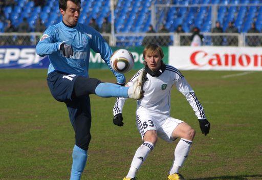 انطلاق مباريات المرحلة الثامنة لدوري كرة القدم في روسيا