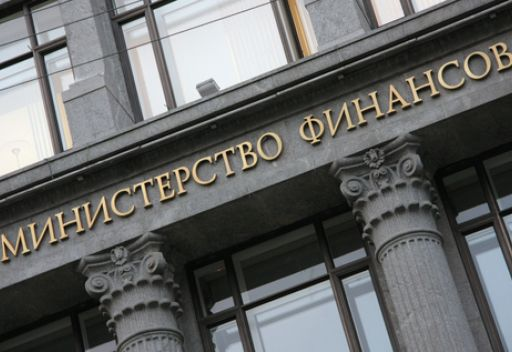 فائض الميزانية الروسية يبلغ 4.7 مليار دولار في الاشهر الاربعة الاولى من العام الحالي