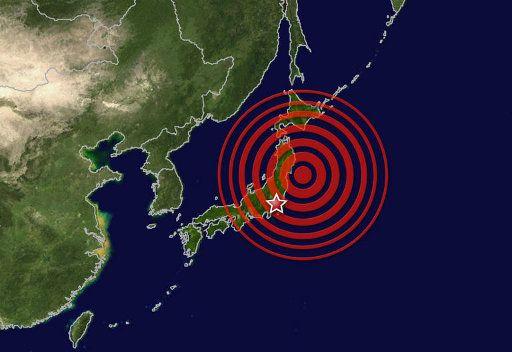 زلزال بقوة 5.8 درجة يضرب جزيرة هونسيو اليابانية