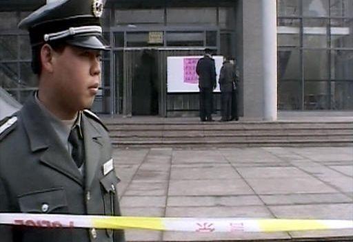 اصابات جراء انفجارين شرقي الصين