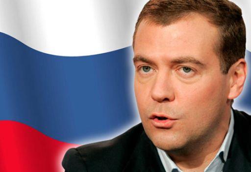 مدفيديف: مشاركة روسيا المتكافئة شرط لفعالية وحيوية الدرع الصاروخية