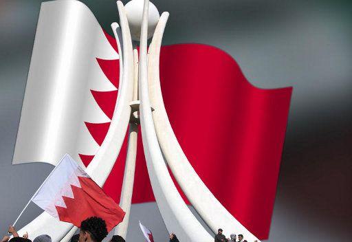 البحرين.. مسيرات سلمية للمعارضة في جمعة المقاومة