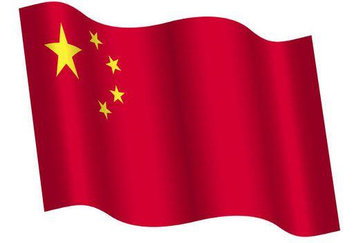 الصين تدعو المجتمع الدولي الى عدم التدخل في الشأن السوري الداخلي