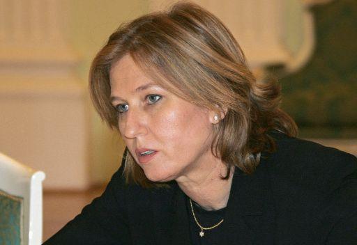 ليفني تنتقد نتانياهو وتعرب عن قلقها من فتح معبر رفح