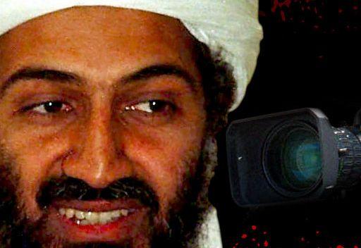 استجواب أرامل بن لادن لم يفض الى جديد