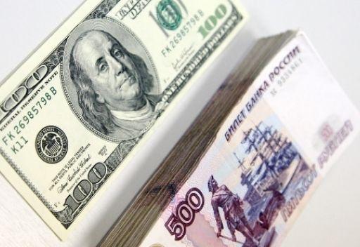 تراجع قيمة الدولار أمام الروبل إلى أدنى مستوى منذ 2008
