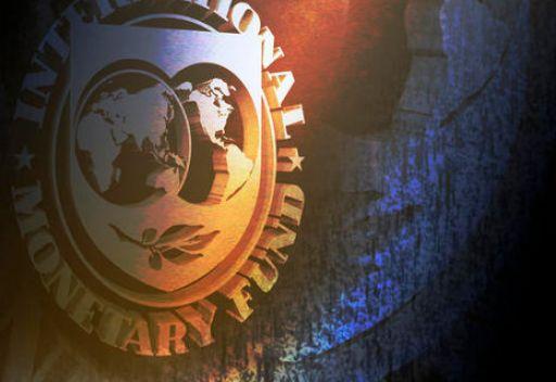 وزيرة المالية الفرنسية تترشح لرئاسة صندوق النقد الدولي و