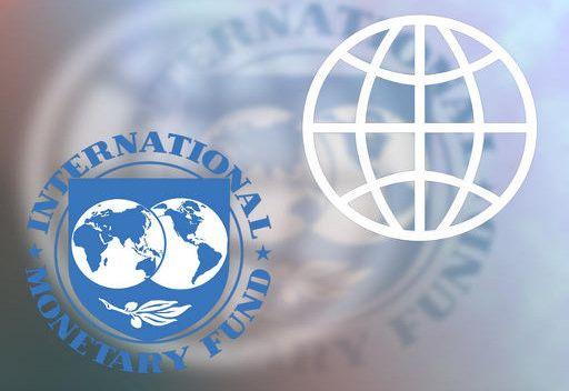 مصر تؤجل خططا للحصول على قروض دولية