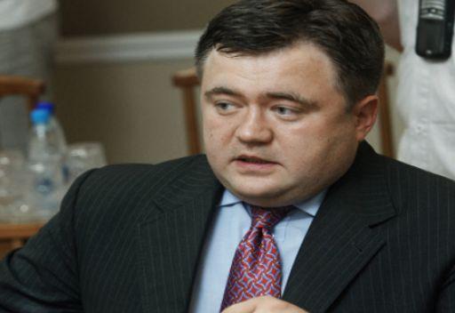 بيوتر فرادكوف نائب رئيس ادارة مصرف