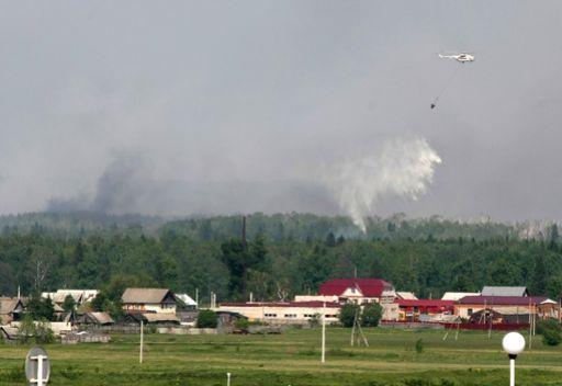 إطفاء حريق في مستودع للذخائر في جمهورية أدمورتيا بوسط روسيا