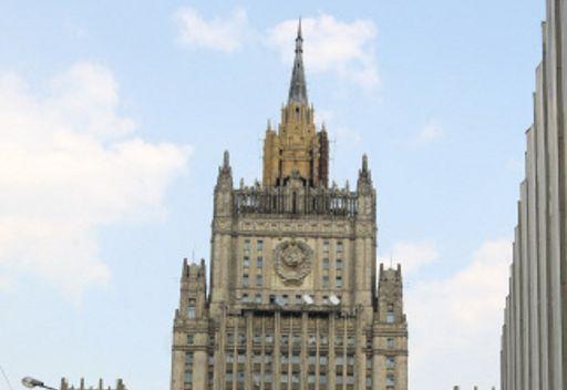 الخارجية الروسية تطالب واشنطن باعادة النظر في العقوبات ضد شركات ايرانية