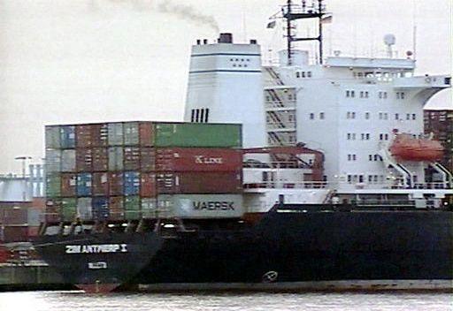 صحيفة بريطانية: سفن اسرائيلية تحمل