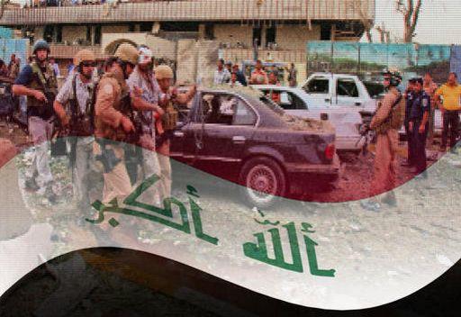 مع اقتراب موعد انسحاب القوات الأمريكية من العراق.. تقرير يشير لتدهور الأوضاع الأمنية في البلاد